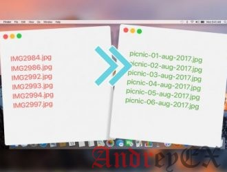 Как переименовать несколько файлов на Linux