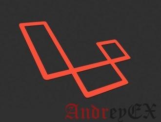 Как установить Laravel на Debian 9