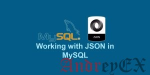 Частичное обновление значений в формате JSON