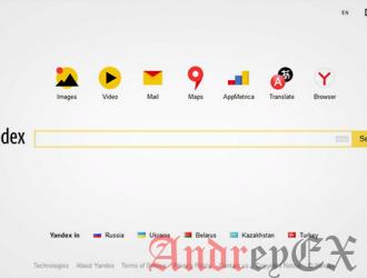 Как добавить свой WordPress сайт в инструменты вебмастера Яндекс