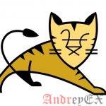 Как установить Apache Tomcat 9 на CentOS 7