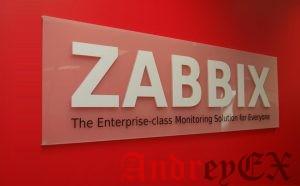Как установить Zabbix 3.4 на сервер CentOS 7