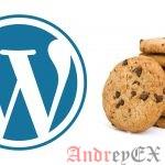Как установить, получить и удалить куки в WordPress (как профессионал)