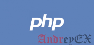 Полный список функций файловой системы PHP 5