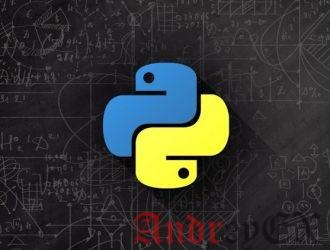 Программа Python для проверки високосного года
