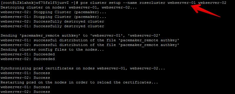 Как настроить кластер высокой доступности Nginx с помощью Pacemaker на CentOS 7