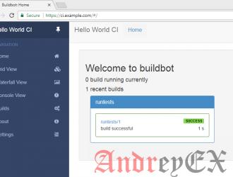 Как установить BuildBot на CentOS 7