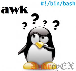 Примеры команды AWK