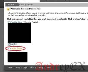 Как Защитить паролем директории в CPanel