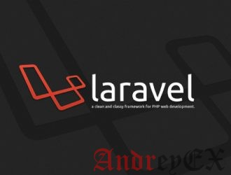 Как автоматически развертывать приложения Laravel с помощью Deployer на Ubuntu 16.04