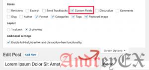 Как исправить пользовательские поля, не отображаемые в WordPress