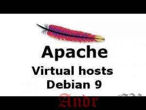 Как настроить виртуальные хосты Apache на Debian 9