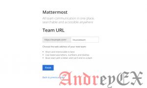 Как развернуть Mattermost на Ubuntu 18.04