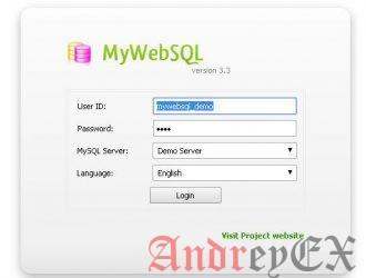 Как установить MyWebSQL на Ubuntu 16.04