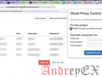 Настройка прокси для нескольких вкладок в браузере Ghost – Как настроить