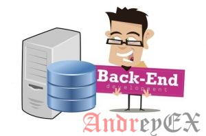 5 навыков, которые помогут вам стать веб-разработчиком Back End