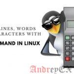 5 практических примеров команды wc в Linux: количество строк, слов и символов