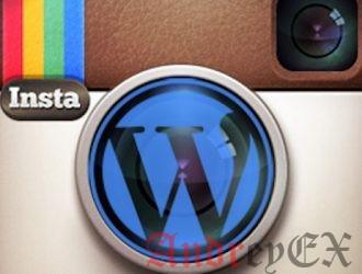 5 способов интеграции Wordpress с Instagram