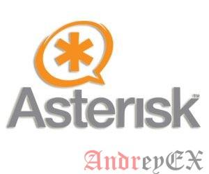 Как установить Asterisk на Debian 9
