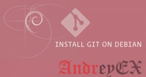 Как установить Git на Debian 9