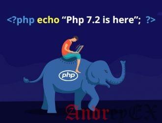 Как установить PHP 7.2 на Ubuntu 16.04