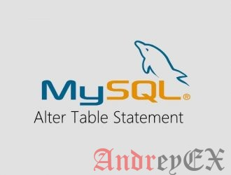 Команда ALTER TABLE в MySQL: как добавить, удалить и изменить столбцы