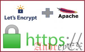 Безопасный Apache с Let's Encrypt на CentOS 7