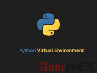 Как создать виртуальную среду Python на Ubuntu 18.04