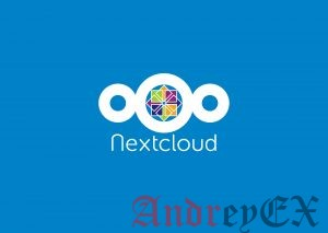 Как установить NextCloud 14 на CentOS 7
