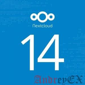 Как установить Nextcloud 14 на Debian 9