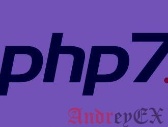 Как установить PHP 7.2 на Debian 9