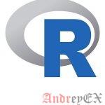 Как установить R на CentOS 7