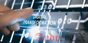 Роль интеграции ИТ-систем в цифровом преобразовании