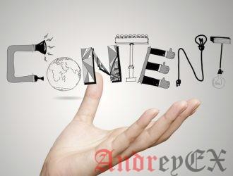 7 советов по эффективному дизайну контента