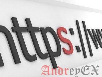 Что такое URL адрес