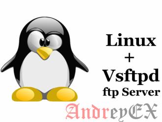 Как установить FTP-сервер с VSFTPD на Ubuntu 18.04