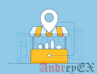 Нюансы создания интернет-магазина