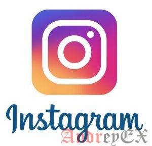 Как оптимизировать учетную запись Instagram для поисковых систем