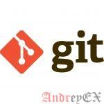 Как переименовать локальную и удаленную ветку Git