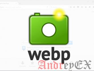 Конфигурация для доставки WebP