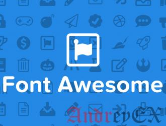 Шрифт Awesome 5 не отображает иконки