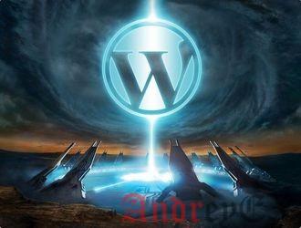 WordPress будущего