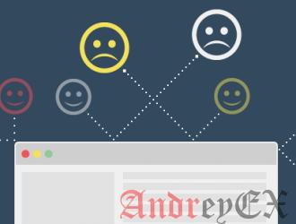 13 основных способов снизить показатель отказов вашего блога (и почему это важно)