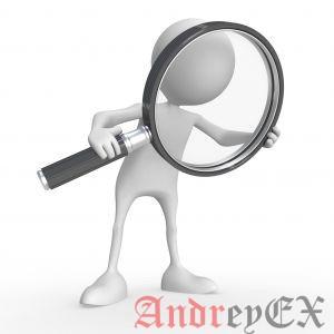 Алгоритмы поиска в C #