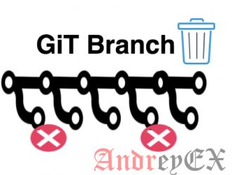 Как удалить локальную и удаленную ветку Git