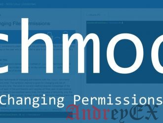 Примеры команд Chmod в Linux