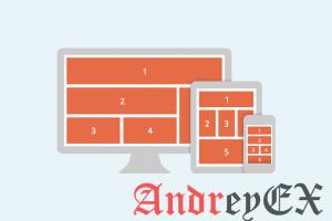 Проблемы адаптивного веб-дизайна