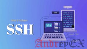 Установка и настройка OpenSSH в дистрибутивах на основе Ubuntu и Debian