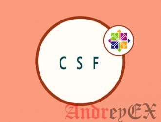 Как установить брандмауэр CSF на CentOS 7