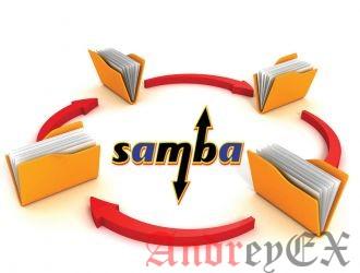 Как установить и настроить Samba в CentOS 7